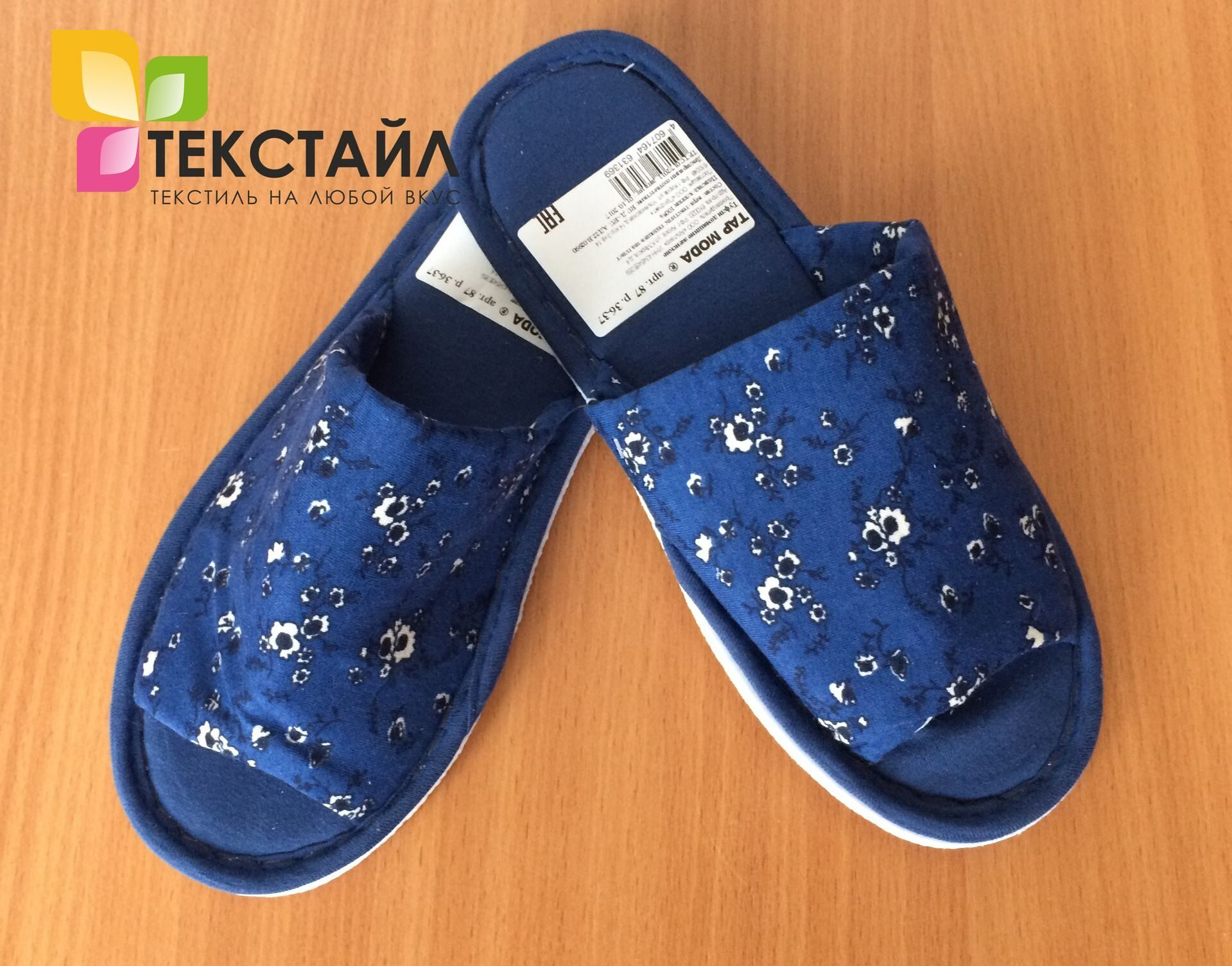 563d2cbae2a50 Тапочки женские с открытым носком трикотаж х/б 87 купить в Екатеринбурге